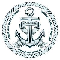 "Школа ""Кормщик"""