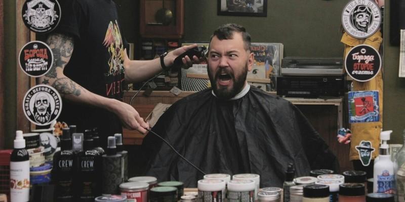 Стрижка головы+оформление бороды с опаской(распаривание)
