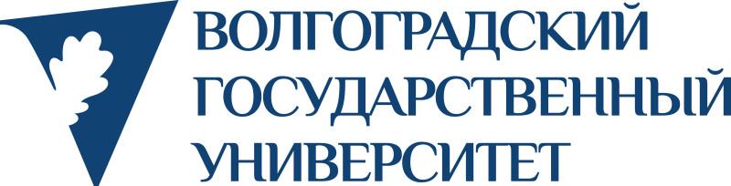 Запись на личное посещение Приемной комиссии ВолГУ